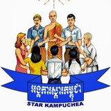 STAR KAMPUCHEA