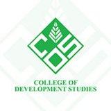 CDS Nepal Logo